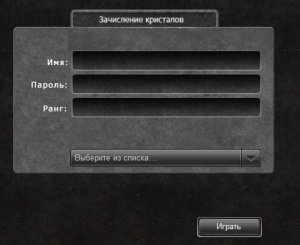 Фишинговый сайт танки онлайн