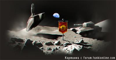 Танки Онлайн - битва 1001 космонавт