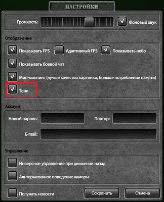 танки онлайн 1.93.0