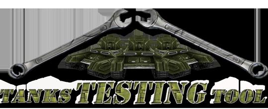 TanksTestingTool