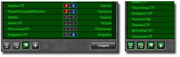 Фильтр битв в игре Танки онлайн