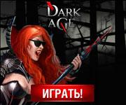 Dark Age