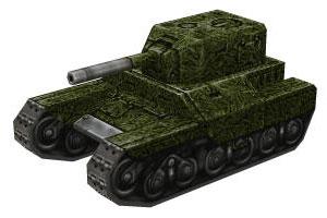 Краска для танков Хвоя