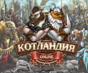 Онлайн игра Котландия